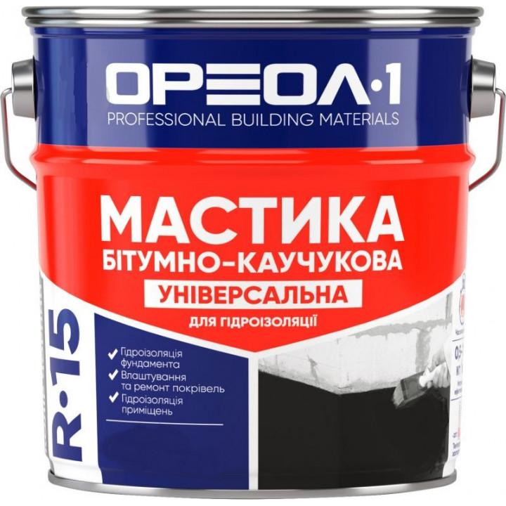 Мастика бітумно-каучукова Ореол-1 (10 кг.)