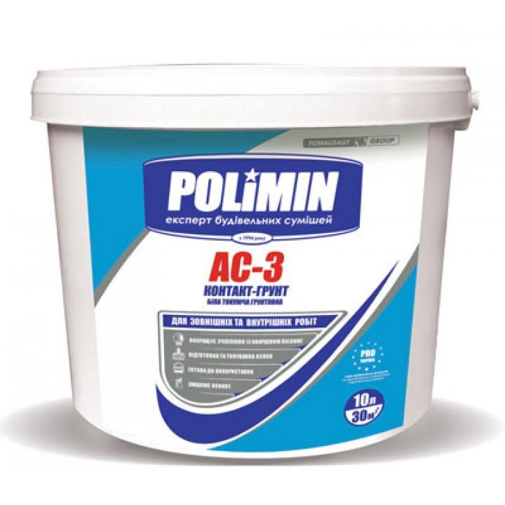 Грунт-фарба Полімін АС-3 (10л/15кг)