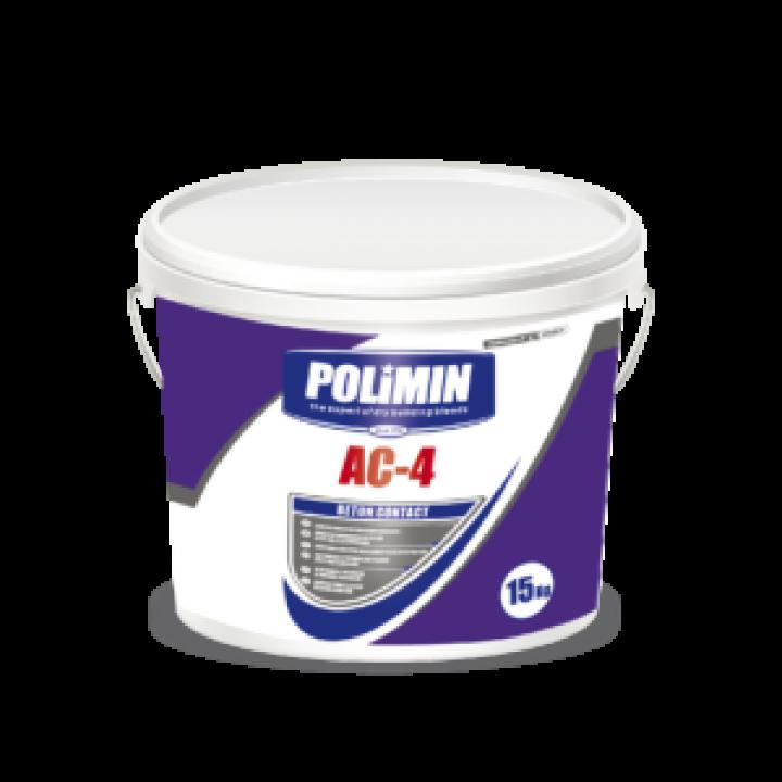 Грунтовка бетонконтакт Полімін АС-4 (15кг)