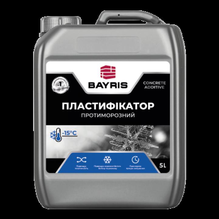 """Пластифікатор """"Протиморозний"""" Байріс (Bayris) (5л)"""