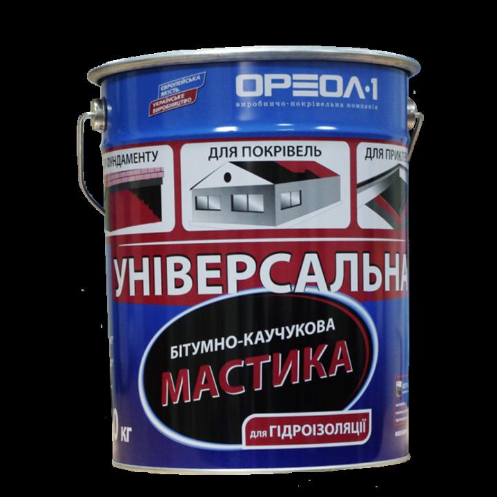 Мастика бітумно-каучукова Ореол-1 (20 кг.)