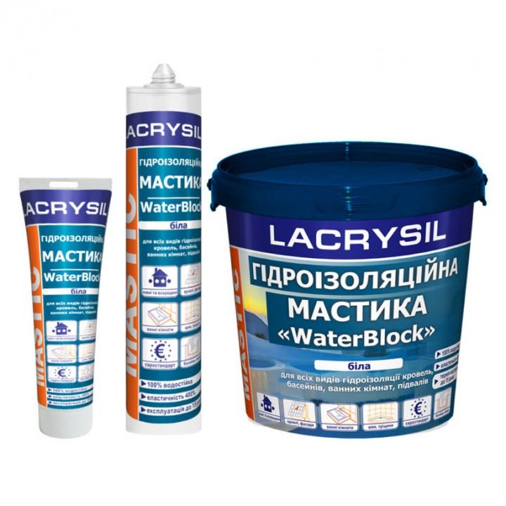"""Мастика гідроізоляційна Лакрісіл (Lacrysil) """"WaterBlock"""" (12кг.)"""