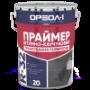 Праймер бітумний Ореол-1 (20 л)