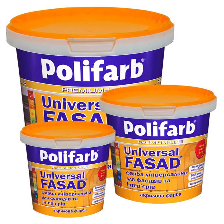 Фарба Polifarb (Поліфарб) Універсалфасад (1.4кг)