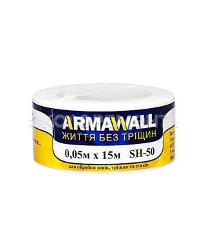 Склохолст для стиків ARMAWALL AW0515 50 щільність (рул. 0,2/15м)