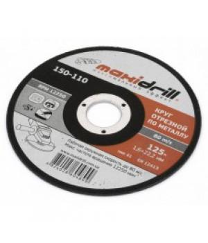 Круг відрізний по металу Maxidrill (125х1.0х22.2)