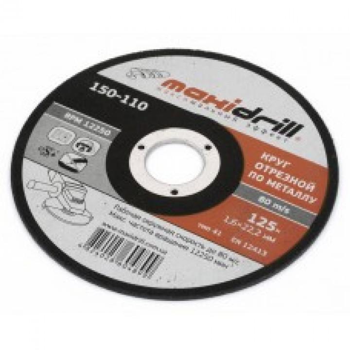 Круг відрізний по металу Maxidrill (125х2.0х22.2)