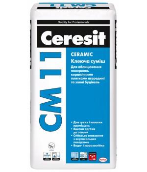 Клей для плитки Ceresit СМ-11 (25 кг.)