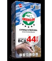 Клей для плитки Ансерглоб ВСХ-44 total (25кг.)