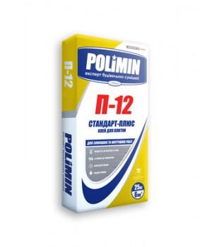 Клей для плитки Полимин  П-12 (25кг.)
