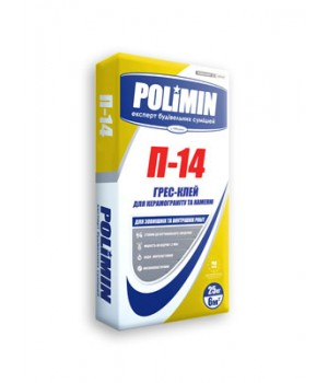 Клей для керамограніту Полімін П-14 (25кг.)