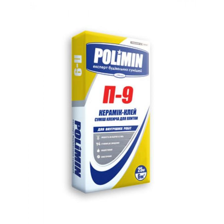 Клей для плитки Полимин  П-9 (25кг.)