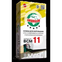 Клей для газоблоку Ансерглоб ВСМ-11 зима (25кг.)