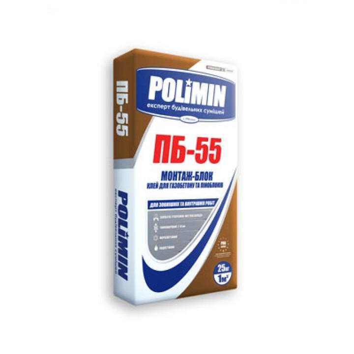 Клей для газоблоку Полімін ПБ-55 (25кг.)