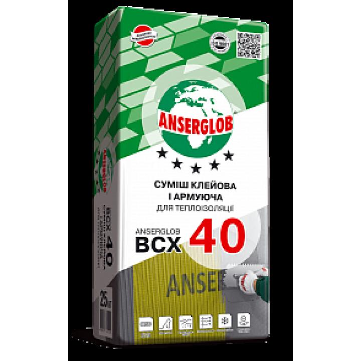 Клей для теплоізоляції Ансерглоб ВСХ-40 зима (приклеювання та армування/25кг.)