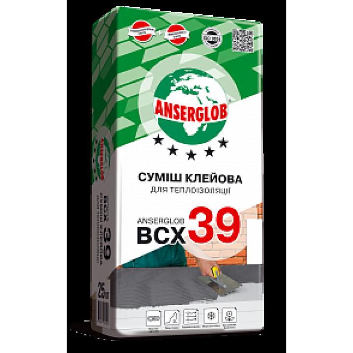 Клей для теплоізоляції Ансерглоб ВСХ-39 (приклеювання/25кг.)