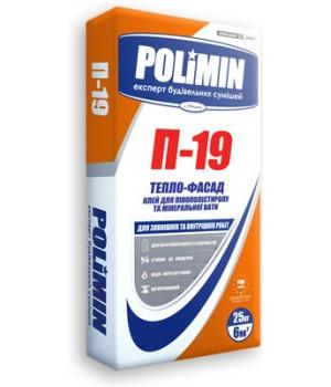 Клей для теплоізоляції Полімін П-19 (приклеювання/25кг.)