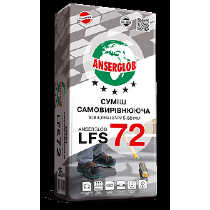 Самовирівнююча суміш Ансерглоб LFS-72 (5-50мм) (25 кг.)