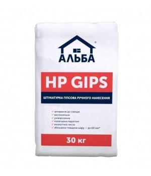 """Штукатурка гіпсова Альба """"HP GIPS"""" (30 кг.)"""