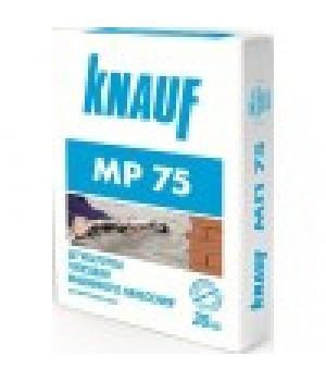 Штукатурка машинна Кнауф МР-75 (Knauf MP-75) (30 кг.)