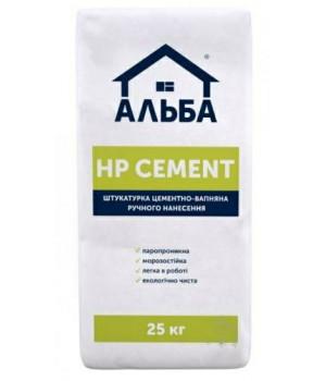 """Штукатурка Альба """"HP CEMENT"""" (25 кг.)"""