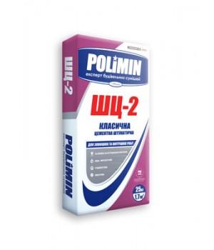Штукатурка цементна Полімін ШЦ-2 (25 кг.)