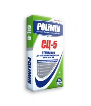 Стяжка для підлоги армована Полімін СЦ-5 (10-80мм) (25 кг.)